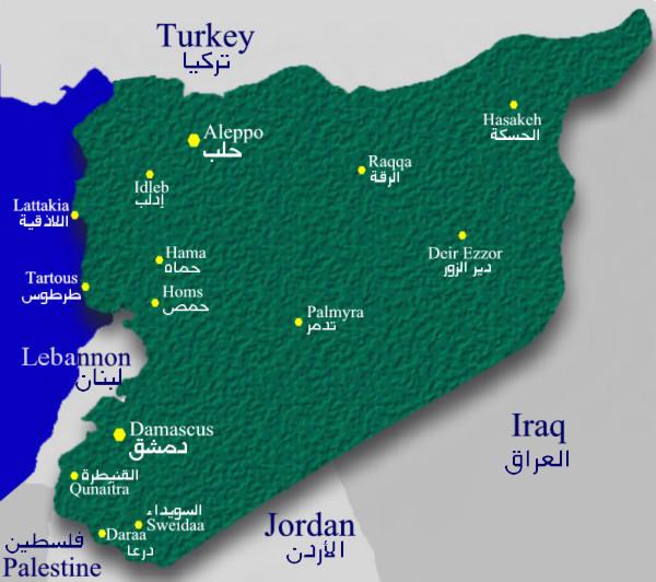 معلومات عن الجمهورية العربية السورية ويكي عربي